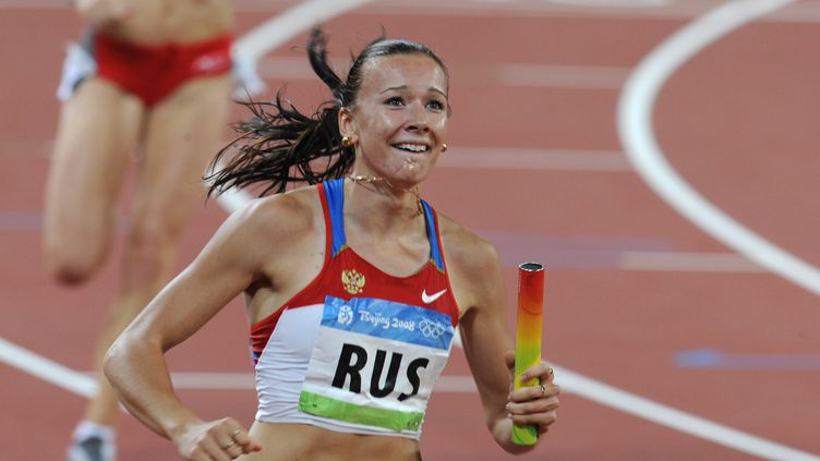 Yulia Chermoshanskaya (JEWEL SAMAD / AFP)