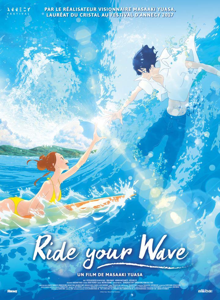 "Affiche du film d'animation ""Ride Your Wave"" de Masaaki Yuasa. (ALBA FILM)"