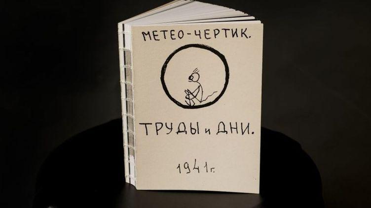 Le carnetd'Olga Krasnitskaïa, écrit en détention, exposée au musée de l'histoire du goulag à Moscou. (DR)