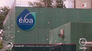 Une station de traitement des eaux usées. (France 2)
