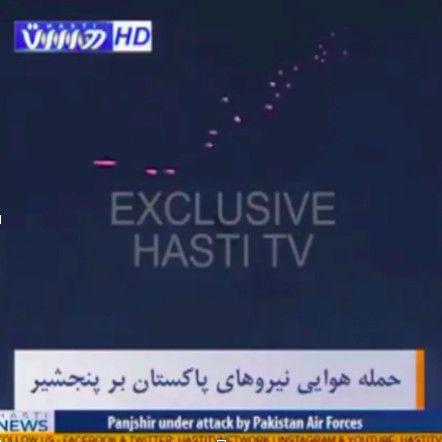 Capture d'écran d'une vidéo diffusée par Hasti TV est présentée comme étant un combat aérien dans la zone rebelle. Cette image est en réalité tirée d'un jeu vidéo. (CAPTURE D'ECRAN HASTI TV)