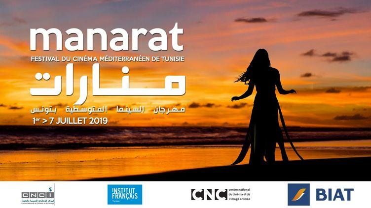 Affiche du Festival du cinéma méditerranéen de Tunisie dont la deuxième édition se déroule du 1er au 7 juillet 2019. (MANARAT 2019)