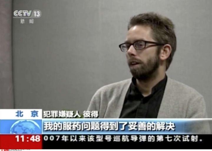 La vidéo de la confession forcée de Peter Dahlin a été diffusée sur la chaîne publique chinoise CCTV. (AP / SIPA)