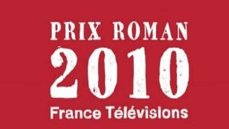 Les coulisses du Prix Roman France Télévisions  (Culturebox)