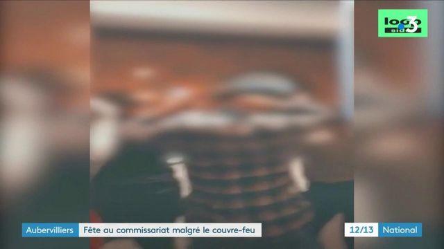 Aubervilliers : polémique autour d'une fête organisée dans un commissariat en plein couvre-feu