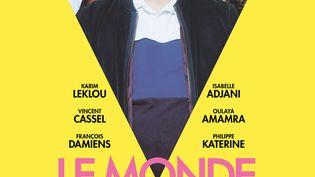 """""""Le Monde est à Toi"""" de Romain Gavras, en salles le 15 août. (DR)"""