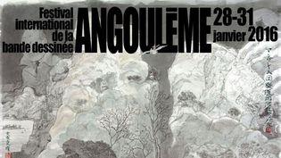 Affiche du Festival d'Angoulême 2016 , détail