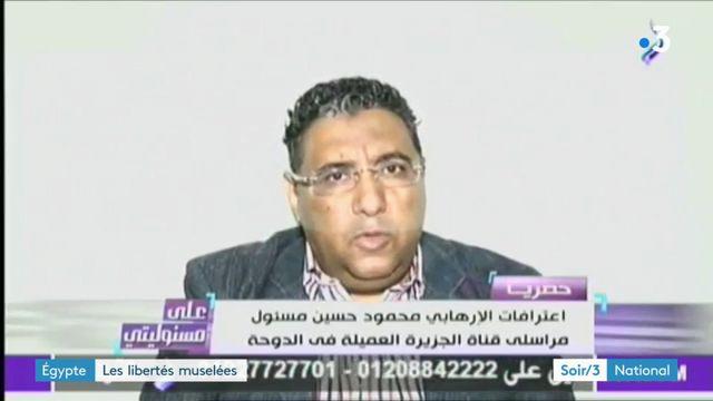 egypte censure