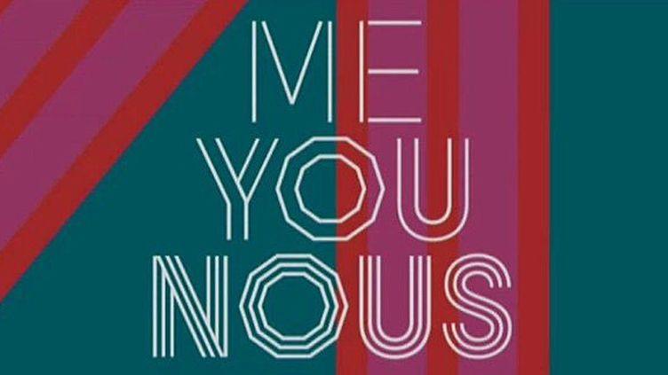 Affiche de la 11e Biennale internationale de design de Saint-Etienne (détail)  (Biennale internationale de design de Saint-Etienne)