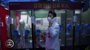 Coronavirus : à Séoul, des dispensaires ultrasécurisés en forme de cabines téléphoniques (FRANCE 2)