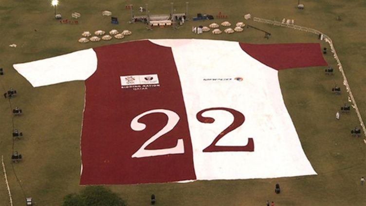 Le maillot de l'équipe du Qatar