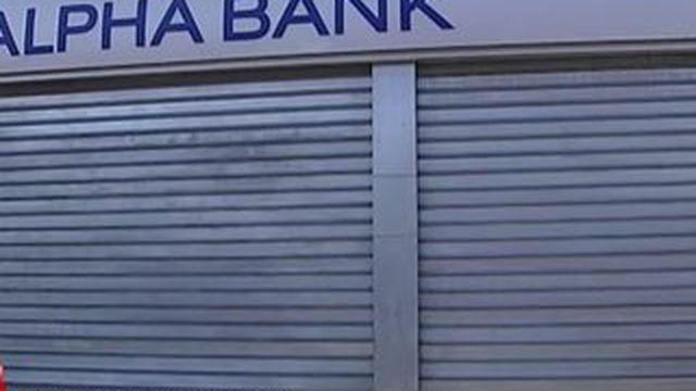 Les banques grecques fermées pendant une semaine