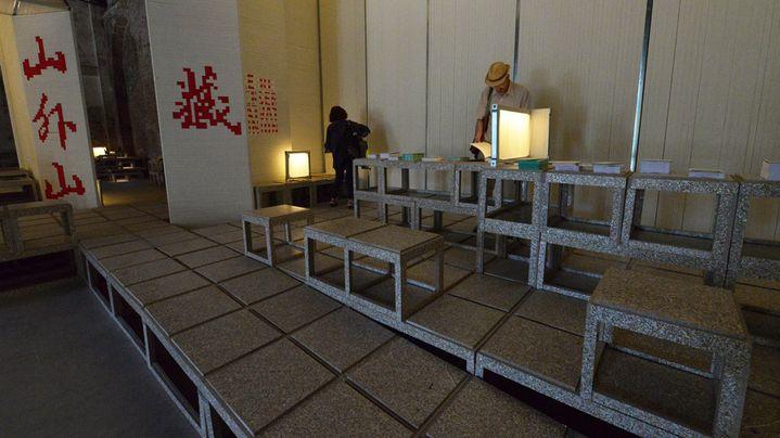 Le pavillon chinois de la Biennale de Venise (5 juin 2014)  (Vincenzo Pinto / AFP)