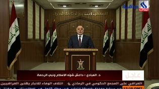 Le Premier ministre irakienHaïdar Al-Abadi à la télévision irakienne, le 28 décembre 2015. (IRAQIYA / AFP)