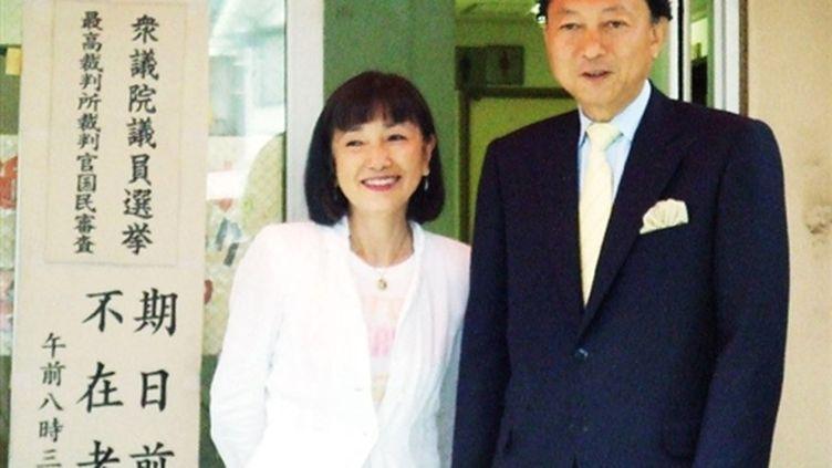 Miyuki Hatoyama, et son époux, le  1er ministre japonais Yukio Hatoyama. (© AFP / JIJI PRESS)