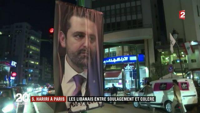 Saad Hariri à Paris : les Libanais entre soulagement et colère