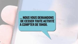 Évry : des agents de sécurité licenciés par SMS (France 2)