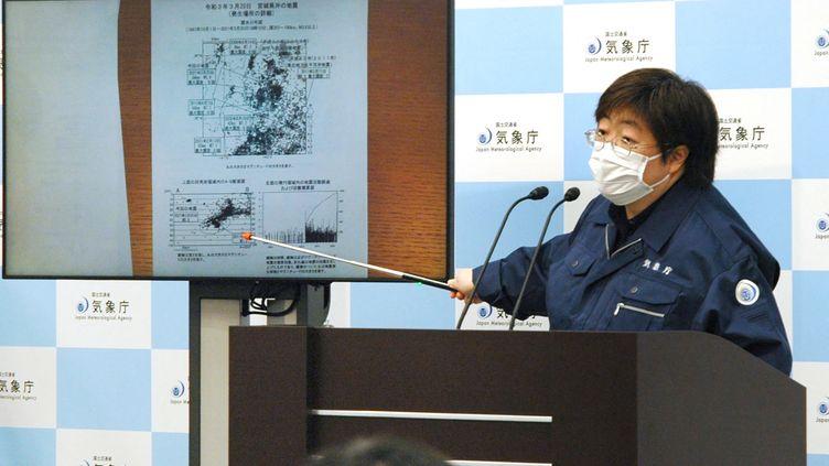 L'Agence météorologique japonaise indique qu'un séisme de magnitude 6,9 a été enregistré aularge de la préfecture de Miyagi, le 20 mars 2021. (- / JIJI PRESS)