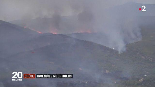 Grèce : incendies meurtriers