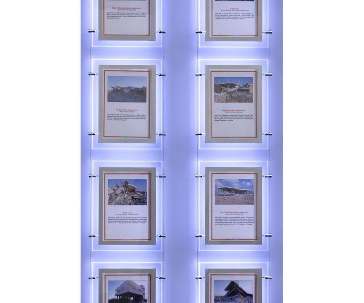 Taysir Batniji, GH0809 #2, détail, 2010. Collection Fondation Louis Vuitton, Paris. Vue de l'exposition «Quelques bribes arrachées au vide qui se creuse», MAC VAL 2021. (Photo © Aurélien Mole. © Adagp, Paris 2021.)