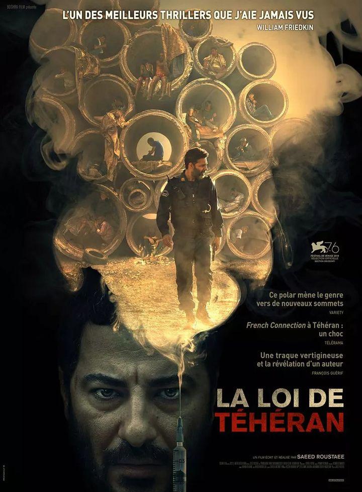 """L'affiche de""""La Loi de Téhéran"""" deSaeed Roustayi (2021). (WILD BUNCH)"""