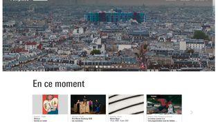 Le nouveau site du Centre Pompidou, capture d'écran (CENTRE POMPIDOU)