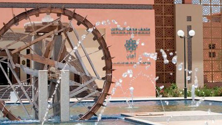 Noria à l'entrée du nouveau musée pour la civilisation de l'eau au Maroc. (Musée Mohammed VI-Aman)