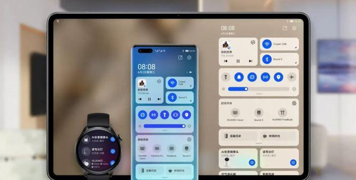 Le centre de contrôle développé par Huawei ressemble étrangement à celui d'iOS. (HUAWEI)