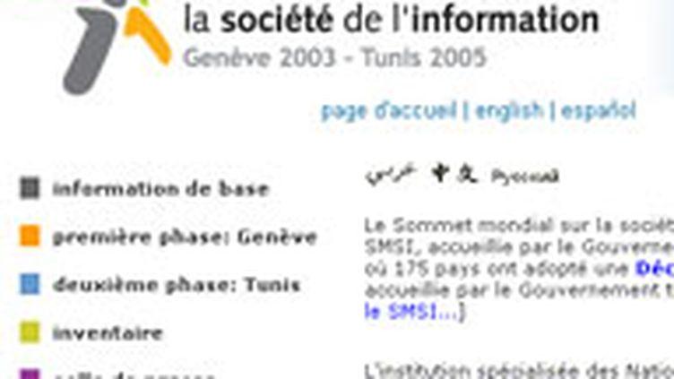 """Le site officiel du """"Sommet mondial sur la société de l'information"""""""