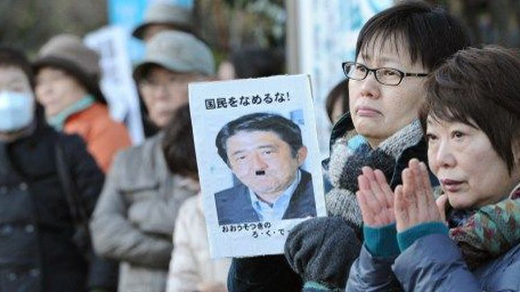 Manifestation antinucléaire, à Tokyo, le 22 décembre 2013. (AFP/Toru Yamanaka)