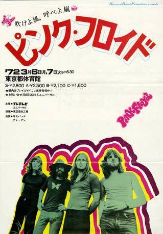 Pink Floyd : une affiche pour un concert à Tokyo en 1972.  (Courtesy of V&A Museum)