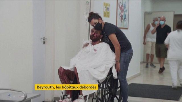 Beyrouth : les hôpitaux démunis face à la tragédie