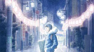 """La couverture de l'album """"Le cycle d'Inari"""" du dessinateur Winston. (DELCOURT)"""
