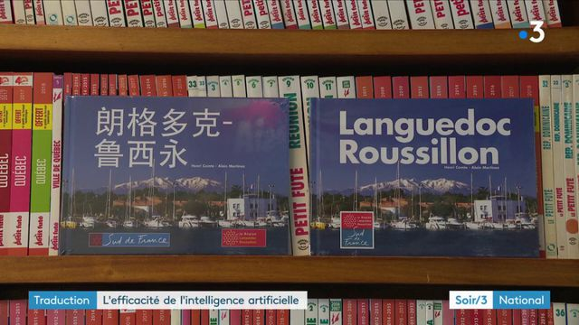 L'intelligence artificielle au service de la traduction
