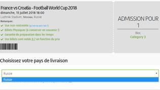 Seule une livraison en Russie est disponible pour ce billet du match de la finale de Coupe du monde, vendu sur le site Viagogo.fr, vendredi 13 juillet 2018. (CAPTURE ECRAN VIAGOGO / FRANCEINFO)