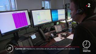 Le centre d'appels du Samu du Haut-Rhin (FRANCE 2)