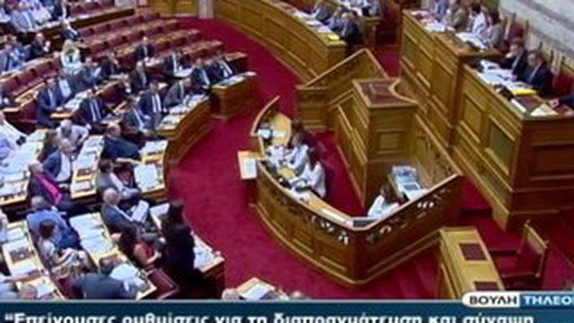 Grèce : Alexis Tsipras joue les équilibristes