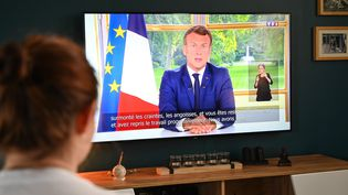 Emmanuel Macron, le 14 juin 2020. (DENIS CHARLET / AFP)