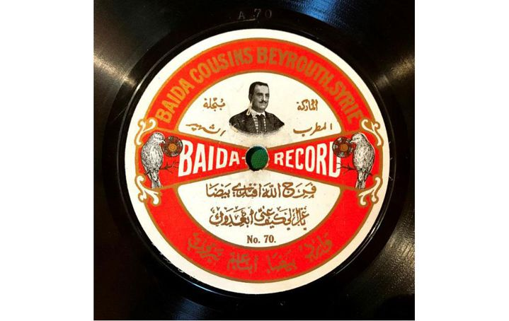 Farajallah Baida (Liban) Ya Ghazali Kayfa Anni Ab'aduk / Ma gazelle comment t'ont-t-ils éloignée de moi 1907 Baidaphone, 78 tours AMAR, Foundation for Arab Music Archiving & Research, Beirut ((c) AMAR)