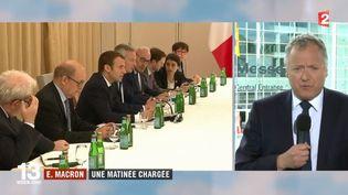 Les négociations se jouent entre les grandes puissances lors du sommet du G20. Parmi elles, le climat. Jeff Wittenberg livre plus d'informations en direct de Hambourg (Allemagne). (FRANCE 2)