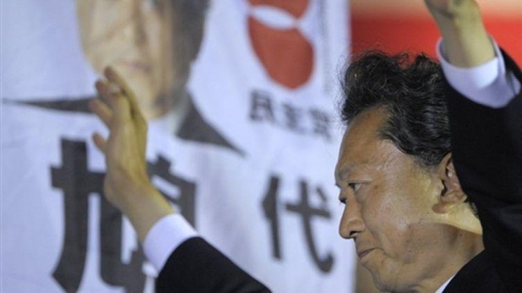 Le futur premier ministre, Yukio Hatoyama (©  AFP PHOTO / TOSHIFUMI KITAMURA)