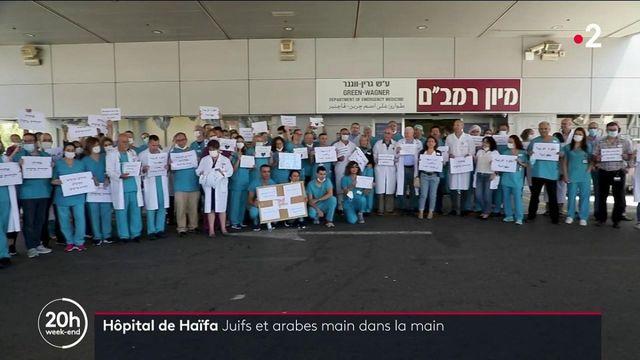 Conflit israélo-palestinien : à l'hôpital d'Haïfa, les soignants juifs et arabes font le choix de l'unité