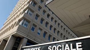 La Sécurité sociale de Rennes (Ille-et-Vilaine). Photo d'illustration. (RICHARD VILLALON / MAXPPP)