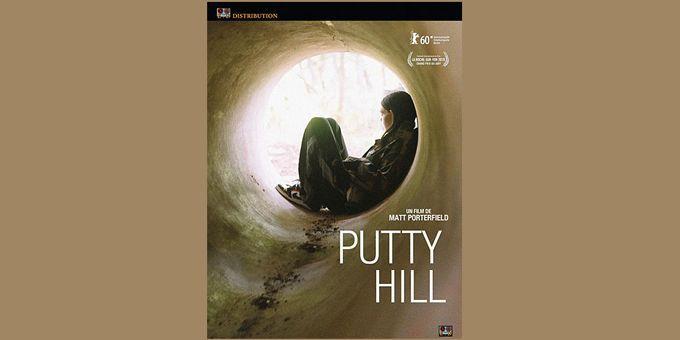 """Jaquette de """"Putty Hill"""" de Matt Porterfield  (Ed Distribution)"""