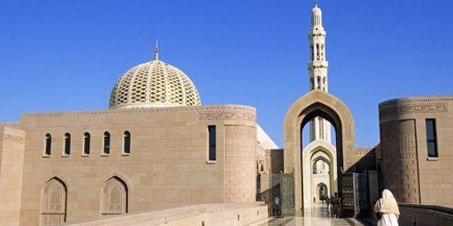 La mosquée du sultan Qabous à Mascate, capitalke du sultanat d'Oman (8 août 2007) (AFP- Hemis.fr - Maisant Ludovic)