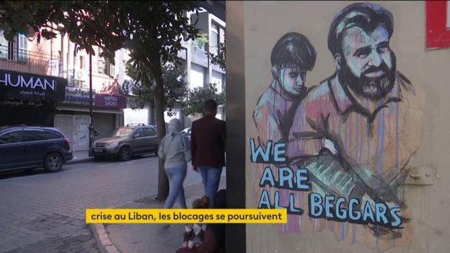 """Liban : """"La situation économique est insupportable"""" selon les manifestants"""