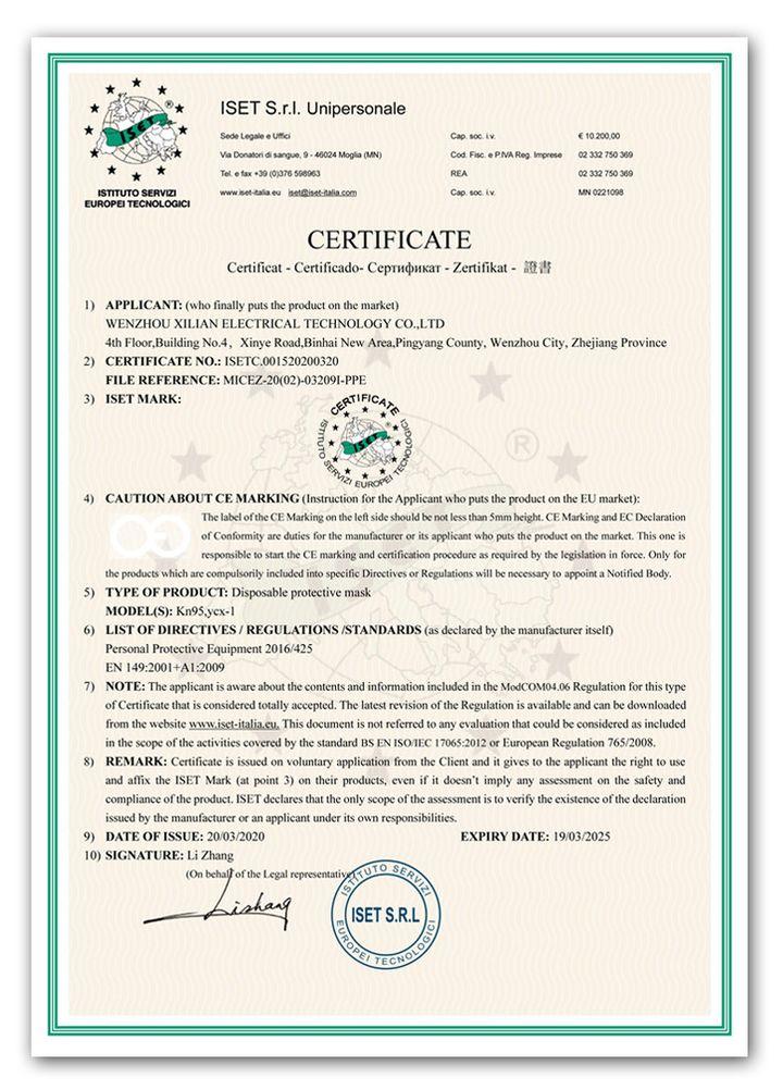 Certificat de conformité actuellement en circulation pour des masques fabriqués en Chine. L'organisme qui est censé l'avoir émis a confirmé qu'il était faux. (DR)
