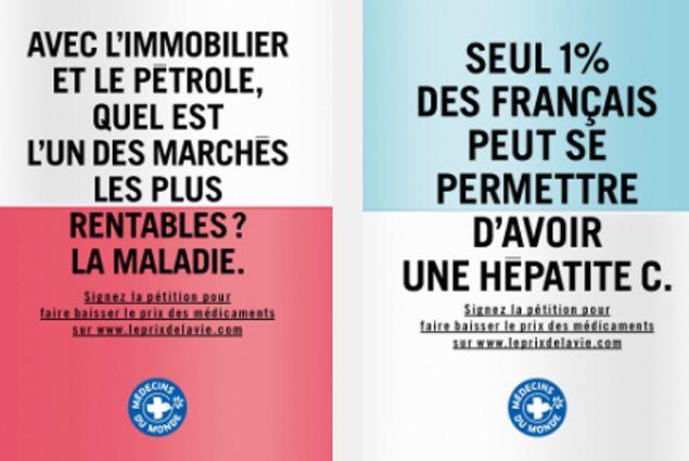 """(Capture d'écran de deux affiches de la campagne """"Le Prix de la vie"""" © Médecins du Monde)"""