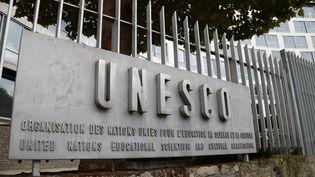 Le siège de l'UNESCO à Paris, le 12 octobre 2017. (JACQUES DEMARTHON / AFP)