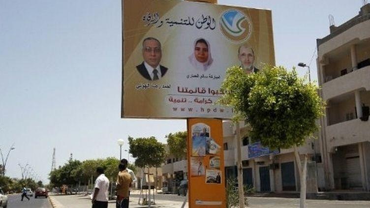 Environ 4 000 candidats se disputent les 200 sièges du Parlement. (MOHAMMED ABED / AFP)